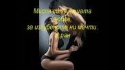 Nikos Vertis - Poia Esy Bg Prevod