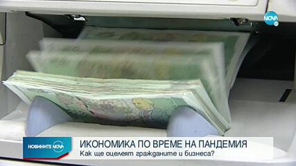 Министърът на икономиката: Лимитът на безлихвените кредити ще бъде увеличен
