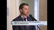 """Групата на Зелените в ЕП призовава българите да гласуват с """"Не"""" на референдума за ядрената енергетика"""