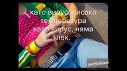 Shaban Saulic - Virus [превод]