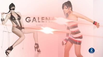 Галена - Не поглеждай в мен /cd-rip/