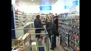 Производителите също не са доволни от мерките за поевтиняване на лекарствата