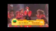 Junior Eurovision 2008 България