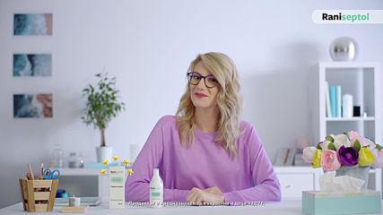 Ранисептол - рекламен клип