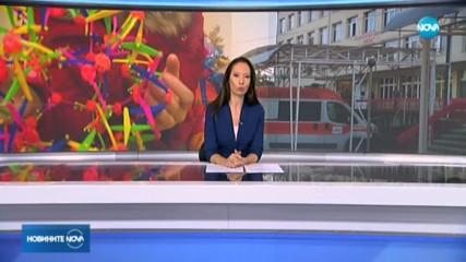 Новините на NOVA (18.11.2019 - обедна емисия)