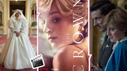 """""""Короната"""", Оливия Колман, Джилиън Андерсън, Хелена и защо си струва да гледаме този сериал"""