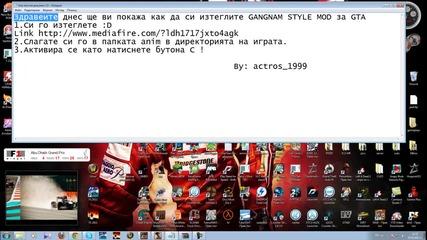 Gta Sa Gangnam Style Mod