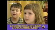 Господари на ефира - *15.06.2009* Високо качество (част 4)