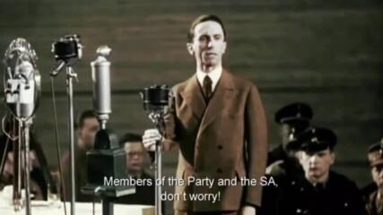 Какво наистина каза Йозеф Гьобелс в Sportpalast 1933 ?/ What Joseph Goebbels Really Said At The...