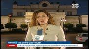 ГЕРБ продължава преговорите с 4 партии - Новините на Нова