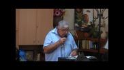 Последните времена - Пастор Фахри Тахиров