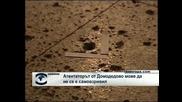 """Атентаторът от """"Домодедово"""" - взривен от разстояние?"""