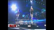Enrique Iglesias Feat. Wisin & Yandel - No Me Digas Que No ( Превод)