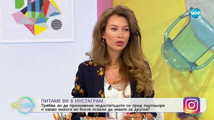 """На пазар в Турция - Новата мания на българина - """"На кафе"""" (21.09.2020"""
