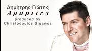 Dimitris Giotis - Amarties