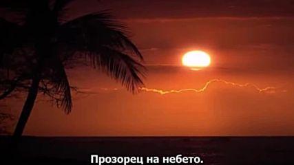 Превод Уникална Песен На Vasilis Karras - Прозорец на небето