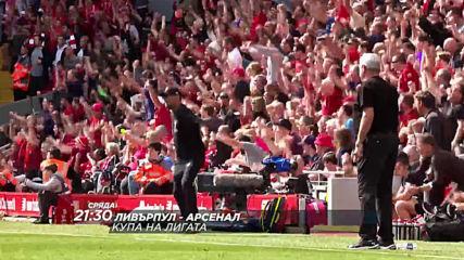 Ливърпул-Арсенал на 30 октовмри, сряда от 21.30 ч. по DIEMA SPORT
