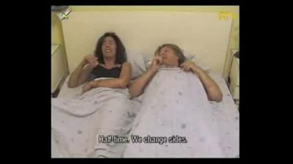 Пръдливи съпрузи в леглото