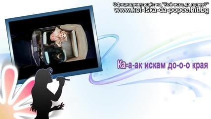( H D ) - Britney Spears - I wanna go - 1/2