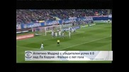 """""""Атлетико Мадрид"""" с убедителен успех 6:0 над """"Ла Коруня"""" – Фалкао с пет гола"""