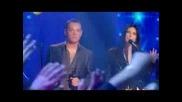 Pausini & Fero - Non Me Lo So Spiegare