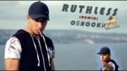 RUTHLESS - ОБНОСКИ (REMIX)