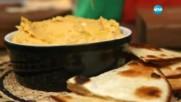 Хумус с тиква и розмарин - Бон апети (31.10.2016)