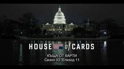 House of Cards S03e11 Chapter 37