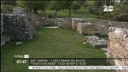 """В """"Темата на Нова"""": Цар Самуил - 1000 години по-късно"""