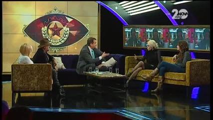 Big Brother Allstars (24.11.2014) - част 6