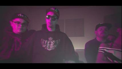 Ugly x Ano - Ае се напраим (Официално видео)