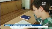 Най-добрият математик в Европа е 18-годишен българин