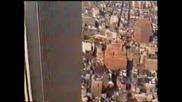 World Trade Center - Unikalno Video
