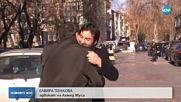 """ДЕЛОТО """"ИМАМИ"""": Потвърдиха присъдата от 1 година затвор за Ахмед Муса"""