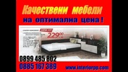 Мебели за Вашата спалня,младежка и детска стая!наличност на Склад!бърза Доставка до 48часа за София!