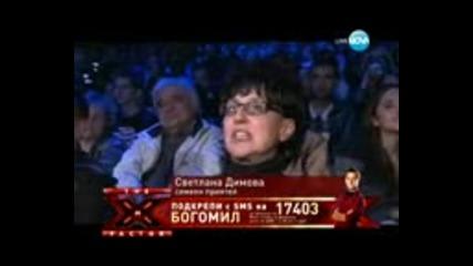 X Factor Bulgaria eп 26 цялото