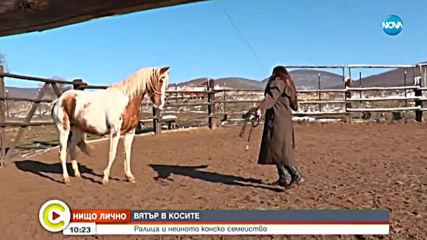 Историята на Ралица Георгиева, която язди от малка коне