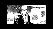 Bleach Manga 463 Бг Вгр. *hq