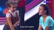 Белла Девяткина - 4 годишно момиченце- полиглот, владеещо 7 езика