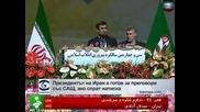 Президентът на Иран е готов за преговори със САЩ, ако спрaт натиска