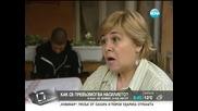 Стават ли жертвите на насилие насилници - Здравей, България (25.04.2014г.)