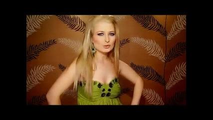 Летисиа - Зашеметяваща ( Official Video )
