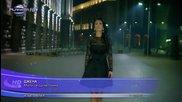 New! Джена - Моли се да не почна (официално видео)