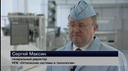 Руски оптически прибори