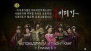 Invincible Lee Pyung Kang.06.1