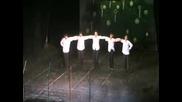 танц Йордановден