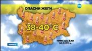 Температурен рекорд! 41,6 градуса на сянка във Велико Търново