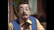 Зех Тъ, Радке, Зех Тъ!- (1977) бг аудио