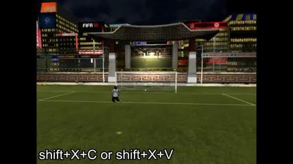 Fifa 12 Финтове със клавиатура