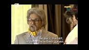 Пълна Лудница - Сакъз 12.12.2009 - High Quality